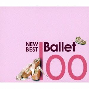 ニュー・ベスト・バレエ100 / オムニバス (CD)|felista