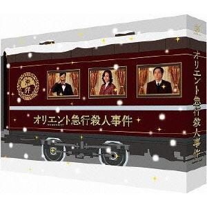 オリエント急行殺人事件 DVD-BOX 野村萬斎 DVD|felista