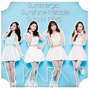 サマー☆ジック/Sunshine Miracle/SUNNY...