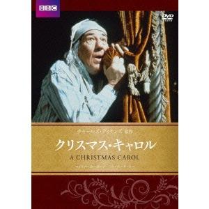 クリスマス・キャロル / マイケル・ホーダーン (DVD)|felista