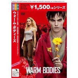 ウォーム・ボディーズ / ニコラス・ホルト (DVD)