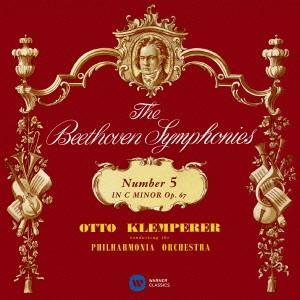 ベートーヴェン:交響曲第5番「運命」&第7番(SACDハイブリッド) / クレンペラー (CD)|felista