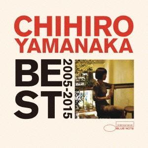 ベスト 2005 - 2015 / 山中千尋 (CD)