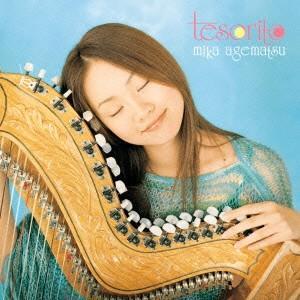 テソリート 上松美香 CD|felista