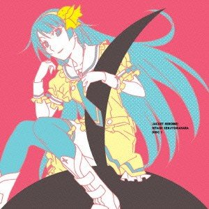 歌物語 -〈物語〉シリーズ主題歌集-(通常盤) /  (CD)|felista