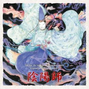 オリジナル・サウンドトラック「陰陽師」コンプリー...の商品画像