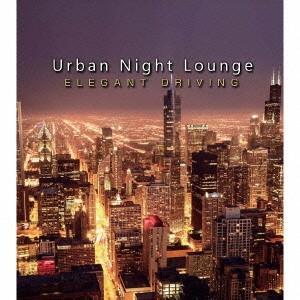 Urban Night Lounge -ELEGANT DRIVING- Per.. / オムニバス...