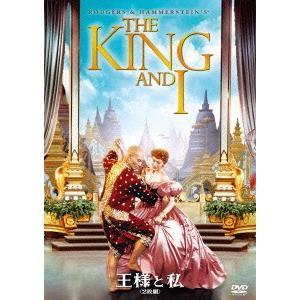 王様と私 / ユル・ブリンナー (DVD)|felista