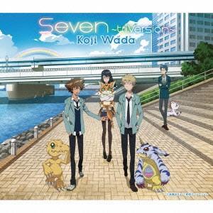 「デジモンアドベンチャーtri.」第2章エンディングテーマ Seven〜tri... / 和田光司 (CD)|felista