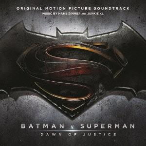 「バットマン vs スーパーマン ジャスティスの誕生」オリジナル・サウンドトラッ.. / サントラ ...