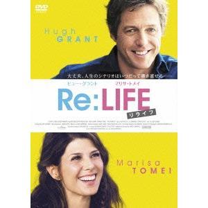 Re:LIFE〜リライフ〜 / ヒュー・グラント (DVD)