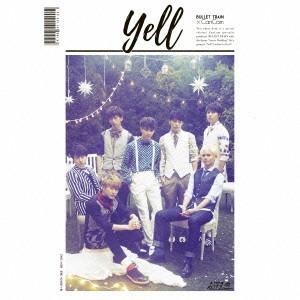 Yell(初回限定盤) / 超特急 (CD)