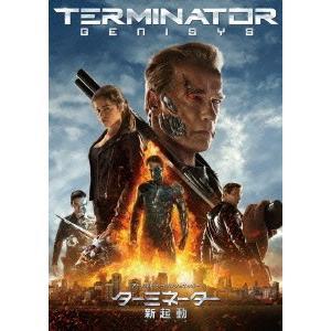 ターミネーター:新起動/ジェニシス / アーノルド・シュワルツェネッガー (DVD) felista