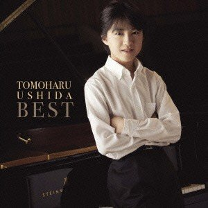 牛田智大BEST〜ピアノ名曲集 / 牛田智大 (CD)|felista