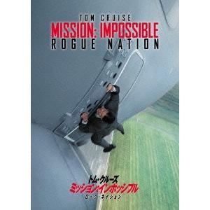 ミッション:インポッシブル/ローグ・ネイション / トム・クルーズ (DVD)