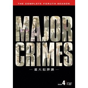 MAJOR CRIMES〜重大犯罪課<フ...の関連商品3