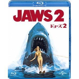 ジョーズ2(Blu-ray Disc) / ロイ・シャイダー (Blu-ray) felista