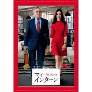 マイ・インターン アン・ハサウェイ DVD...