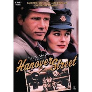 ハノーバー・ストリート -哀愁の街かど- / ハリソン・フォード (DVD)|felista