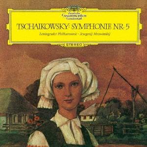チャイコフスキー:交響曲第5番 ムラヴィンスキー SHM-CD