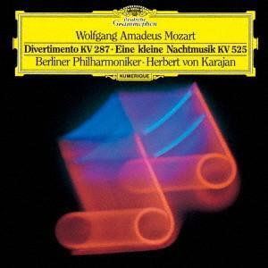 モーツァルト:セレナード第13番「アイネ・クライネ・ナハトムジーク」、ディヴェル.. / カラヤン (CD)|felista
