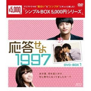 応答せよ 1997 DVD-BOX1<シンプルBOX 5,000円シリーズ> / ソ・イングク (DVD)|felista