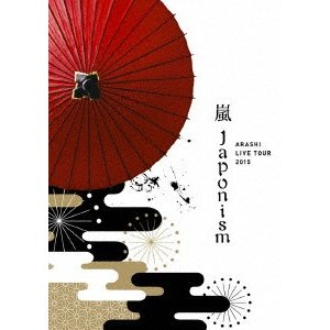ARASHI LIVE TOUR 2015 Japonism 嵐 DVD
