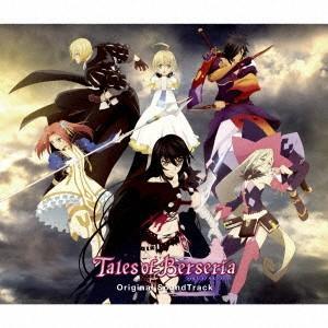 『テイルズ オブ ベルセリア』オリジナルサウンドトラック(初回生産限定盤) / ゲームミュージック (CD)|felista