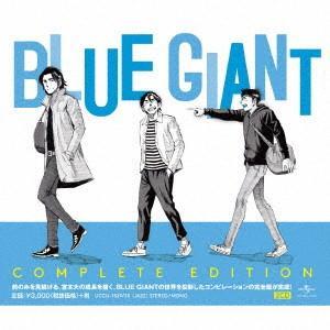 『ブルージャイアント』コンプリート・エディション / オムニバス (CD)