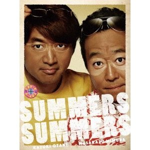 さまぁ〜ず×さまぁ〜ず Blu-ray BOX(30〜31)(完全生産限定版) さまぁ〜ず(大竹一樹・三村マサカズ) Blu-ray|felista