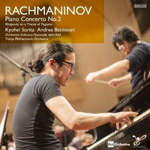 ラフマニノフ:ピアノ協奏曲第2番 / 反田恭平 (CD)|felista