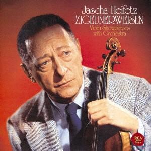 ツィゴイネルワイゼン〜ヴィルトゥオーゾ・ヴァイオリン / ハイフェッツ (CD)|felista