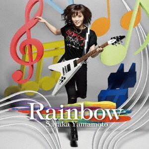 Rainbow(通常盤) / 山本彩 (CD)