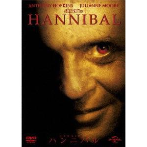 ハンニバル / アンソニー・ホプキンス (DVD)|felista