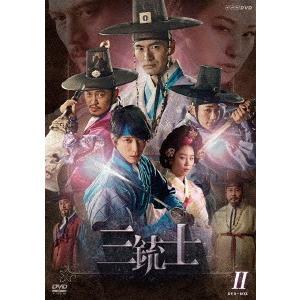 三銃士 DVD-BOXII ジョン・ヨンファ DVD|felista