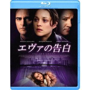 エヴァの告白(Blu-ray Disc) / マリオン・コティヤール (Blu-ray)