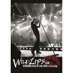 "KIKKAWA KOJI Live 2016 ""WILD LIPS""TOUR at 東京体育館(通常盤) 吉川晃司 DVD"