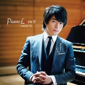 Piano LoveII 大井健 CD|felista