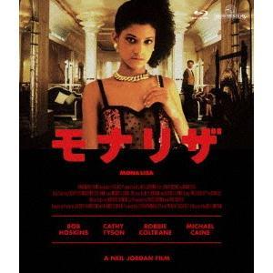 モナリザ(Blu-ray Disc) / ボブ・ホスキンス (Blu-ray)|felista