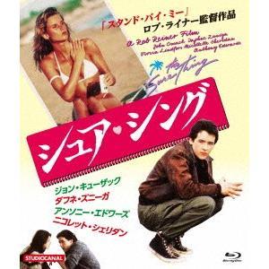 シュア・シング(Blu-ray Disc) / ジョン・キューザック (Blu-ray)|felista