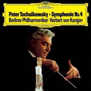 チャイコフスキー:交響曲第4番、弦楽セレナード カラヤン HQCD