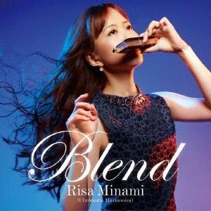 Blend 南里沙 CDの商品画像