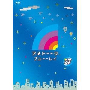 アメトーーク! ブルーーレイ37(Blu-ray Disc) / 雨上がり決死隊 (Blu-ray)