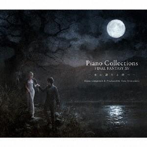 Piano Collections FINAL FANTASY XV ゲームミュージック CD