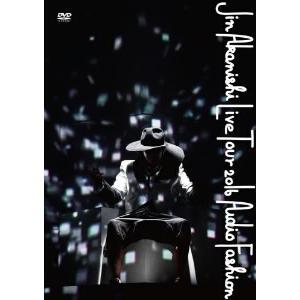 JIN AKANISHI LIVE TOUR 2016 〜Audio Fashion Special〜 in MAKUHARI 赤西仁 DVD|felista