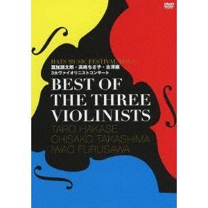 BEST OF THE THREE VIOLINISTS〜HATS MUSIC .. / 葉加瀬太郎/高嶋ちさ子/古澤巌 (DVD)|felista