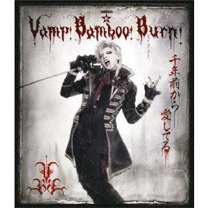 SHINKANSEN☆RX「Vamp Bamboo Burn〜ヴァン!バン!バー.. / 生田斗真 (Blu-ray)