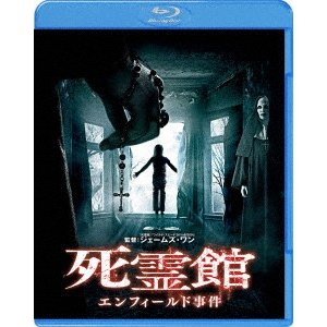 死霊館 エンフィールド事件(Blu-ray Disc) / ベラ・ファーミガ (Blu-ray) felista