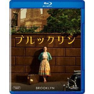 ブルックリン シアーシャ・ローナン Blu-ray felista