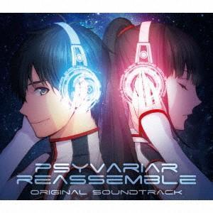 サイヴァリア リアセンブル オリジナルサウンドトラック ゲームミュージック CD|felista